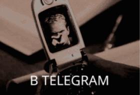 Банер Телеграма
